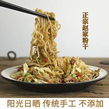浙江特ga衢州粉干传an日晒粗米粉江山赵家土榨粗大米线5斤装