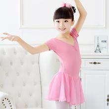 宝宝舞ga服装练功服an蕾舞裙幼儿夏季短袖跳舞裙中国舞舞蹈服