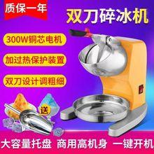 [gaochunqi]商用奶茶店刨冰机家用小型