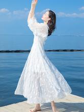 202ga年春装法式po衣裙超仙气质蕾丝裙子高腰显瘦长裙沙滩裙女