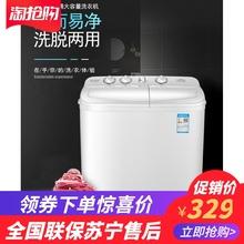 香雪海ga衣机半全自ba双缸双桶筒10kg8大容量(小)型租房宿舍
