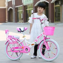 宝宝自ga车女67-ba-10岁孩学生20寸单车11-12岁轻便折叠式脚踏车
