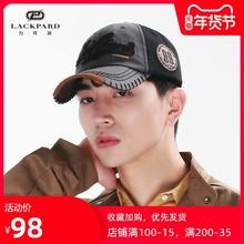 lackpard帽子男秋