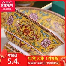 景德镇陶瓷器餐具套装ga7中款洗碗si碟套装家用饭碗盘子组合