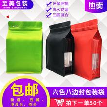 茶叶包装袋ga叶袋自封包si自封袋铝箔纸密封袋防潮装的袋子