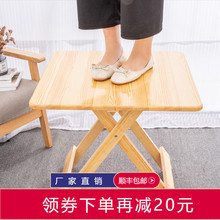 松木便ga式实木折叠si家用简易(小)桌子吃饭户外摆摊租房学习桌