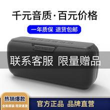 喜多宝X7大音量低音ga7 50Wde音箱 大功率(小)音响蓝牙新式