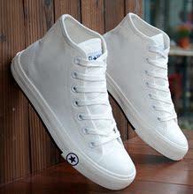 情侣鞋ga款男士高帮de英伦白色中帮休闲板鞋男学生布鞋潮单鞋