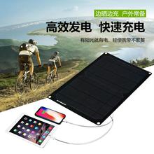 泰恒力ga阳能电池板es伏板充电器 手机用便携10w户外太阳能板