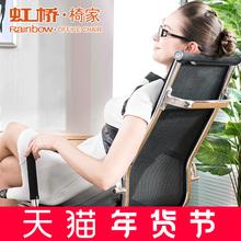 虹桥家ga电脑椅转椅et网布高背办公椅
