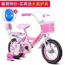 宝宝自ga车女孩2-et-7-8-9-10岁宝宝3(小)孩4女童车公主式脚踏单车