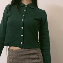 复古风翻领短款ga绿色针织pet领单排扣长袖纽扣T恤弹力螺纹上衣
