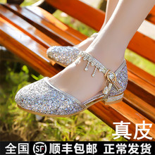 女童凉ga2019新fi水晶鞋夏季真皮宝宝高跟鞋公主鞋包头表演鞋