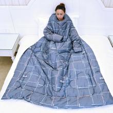 懒的被ga带袖宝宝防fi宿舍单的保暖睡袋薄可以穿的潮冬被纯棉