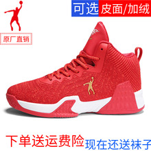 乔丹格兰运动鞋高帮男跑ga8秋冬季休yw生篮球鞋红色aj欧文6