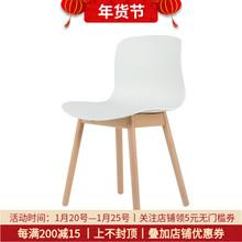 北欧椅ga(小)户型靠背yw现代丹麦实木脚塑料书桌椅简约黑白餐椅