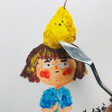 土豆鱼ga细节刻画辅yw|刮刀秀丽笔纸胶带A3切割板白墨液