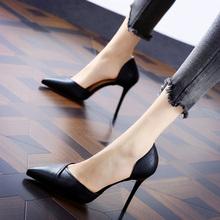 简约温ga女鞋202fu新式尖头细跟超高跟鞋显瘦百搭套脚中空单鞋