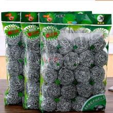 居家清ga耐用20个ni球多功能清洁球厨房刷锅洗碗清洁用品刷子