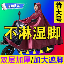 亿美雨ga一来雨衣1ke托摩托车双的正品双的单的忆美男女士专用