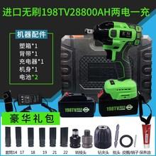 电扳ga 无刷锂电rb击电动板手架子工木工电动风炮