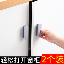 厨房门ga手衣柜抽屉en璃粘贴式辅助免打孔门把手推拉门窗拉手