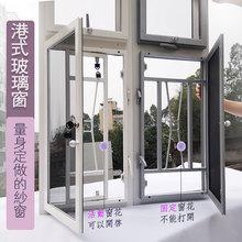 新品推ga式隐形简易xs防蚊纱网港式焊接窗花防盗窗铝合金纱窗