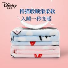 迪士尼ga儿毛毯(小)被an空调被四季通用宝宝午睡盖毯宝宝推车毯