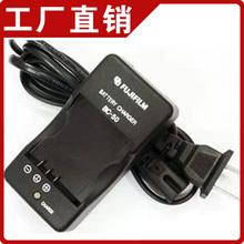 适用于富士BC- NP 充电器适合 F605ga19F50an5 F85 F70