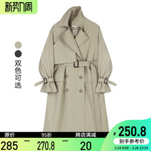 【9.ga折】VEGmsHANG女中长式收腰显瘦双排扣垂感气质外套春