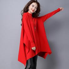 毛衣女蝙蝠衫外套20gb70韩款时jj篷毛针织衫春秋新款套头披肩