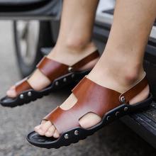拖鞋男gb季2020jj滩鞋外穿防滑凉拖鞋软底潮流休闲室外男凉鞋
