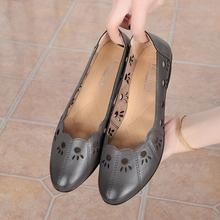 夏季妈gb凉鞋女鞋中jj妇女凉舒适婆婆洞洞鞋粗跟中老年女凉鞋