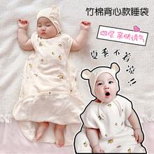 musgbin竹棉纱cs睡袋夏季护肚四层纱布睡袋薄式婴儿防踢被春夏