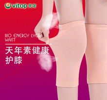 天年素gb寒腿护膝超ac自发热老的男女保暖无痕膝盖关节凉冬季