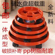 加厚移gb花架花托盘ac轮花盆底座 带滚轮木桶泡脚圆形滚轮包邮