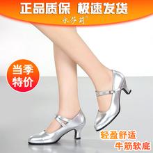 舞蹈鞋gb底带跟中跟zq士时尚外穿摩登交谊广场跳舞鞋