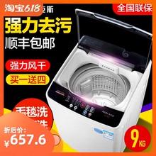 奥克斯gc/10公斤kj自动迷你宿舍节能省电洗脱烘干一体