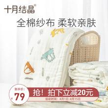十月结gc婴儿浴巾纯sw初生新生儿全棉超柔吸水宝宝宝宝大毛巾
