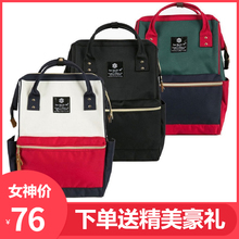 双肩包女2021新款日本乐天gc11un pj学生旅行离家出走背包男书包