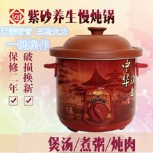 养生煲汤紫砂锅全自动煮稀