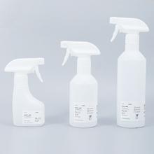 清洁家用消毒液酒精喷雾瓶
