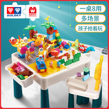 维思积gd多功能积木kp玩具桌子2-6岁宝宝拼装益智动脑大颗粒