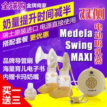 正品行货 瑞士款Medela美德乐gd14winknI丝韵翼双边侧电动吸奶器