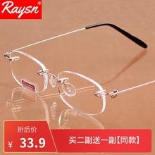 超轻无框女记gd金属镜架非kr脂老花眼镜男女通用老视镜