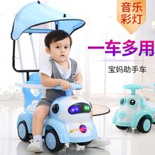 宝宝车gd玩具车可坐kr溜溜车1-3岁护栏(小)孩滑滑车