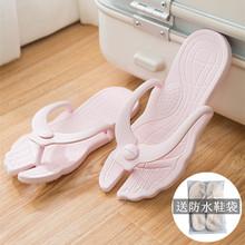旅游旅gd拖鞋折叠男dn侣浴室防滑的字拖游泳洗澡户外便携凉鞋