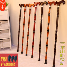 老的防gd拐杖木头拐ht拄拐老年的木质手杖男轻便拄手捌杖女