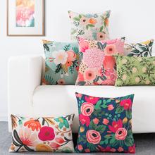 (小)清新ge园布艺infa办公室腰枕沙发靠垫靠枕美式客厅靠背