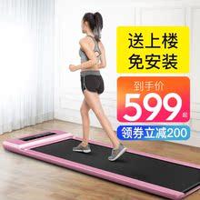 折叠专ge平板式健身fa超静音(小)型迷你跑步机简易家用走步机